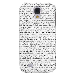 1001 nights tale in Arabic writing Galaxy S4 Cover