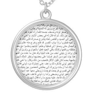 1001 nights tale in Arabic writing oriental Round Pendant Necklace