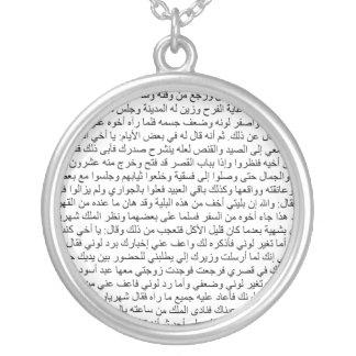 1001 nights tale in Arabic writing oriental Custom Jewelry