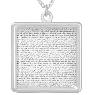 1001 nights tale in Arabic writing oriental Square Pendant Necklace