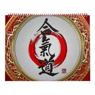 [100] Caligrafía japonesa - Aikido Calendarios De Pared