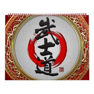 [100] Caligrafía japonesa - Bushido Calendarios De Pared