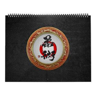 [100] Caligrafía japonesa - Jujutsu Calendario De Pared