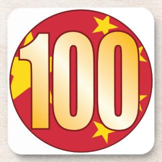 100 CHINA Gold Coaster
