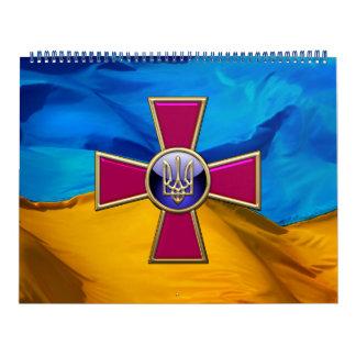 [100] Emblema de las fuerzas armadas de arma del Calendario