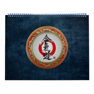 [100] Japanese calligraphy - Aikido Calendar