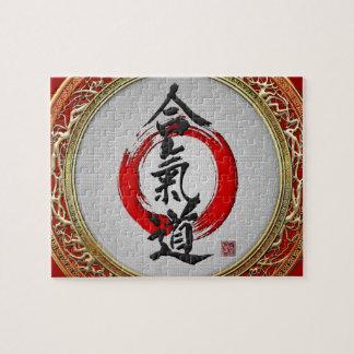 100 Japanese calligraphy - Aikido Jigsaw Puzzle