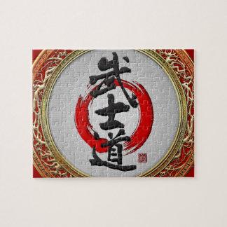 100 Japanese Calligraphy - Bushido Jigsaw Puzzles