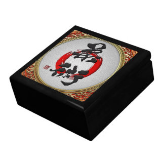 [100] Japanese calligraphy - Jujutsu Keepsake Box