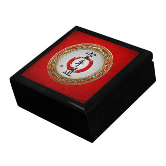 [100] Japanese calligraphy - Karate-do Jewelry Boxes