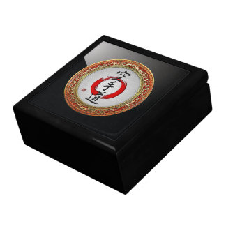 [100] Japanese calligraphy - Karate-do Gift Boxes