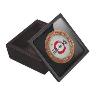 [100] Japanese calligraphy - Karate-do Premium Gift Boxes