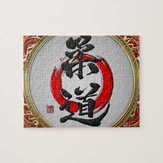100 Japanese Martial Arts Calligraphy Judo Jigsaw Puzzle