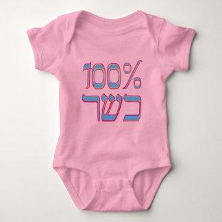 100% Kosher Baby Bodysuit