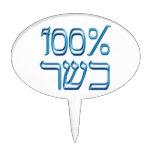 100% Kosher in Blue Cake Picks