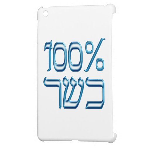 100% Kosher in Blue Case For The iPad Mini