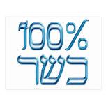 100% Kosher in Blue Postcard