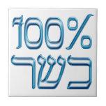 100% Kosher in Blue Tile