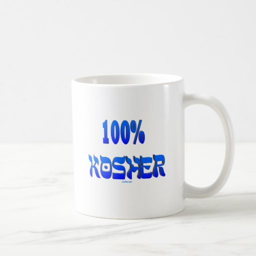 100% kosher Jewish gifts Coffee Mug