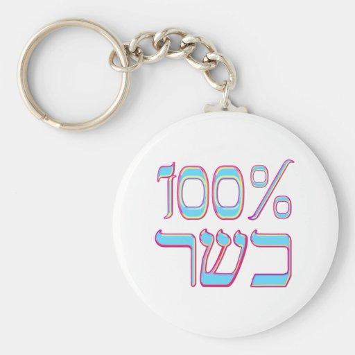 100% Kosher Keychains