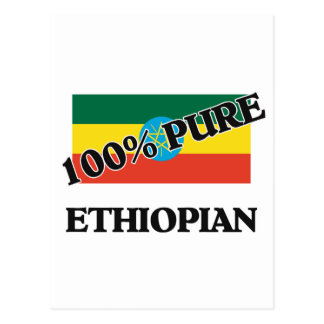 100 Percent ETHIOPIAN Postcard