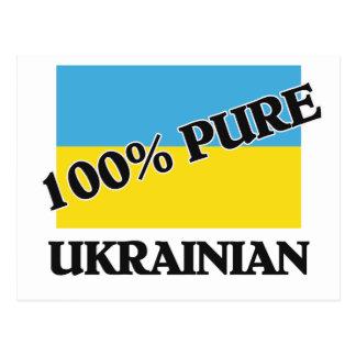 100 Percent UKRAINIAN Postcard