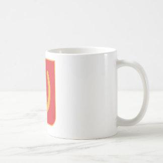 100 Regiment Classic White Coffee Mug