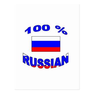 100% Russian Postcard