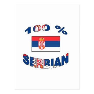 100% Serbian Postcard