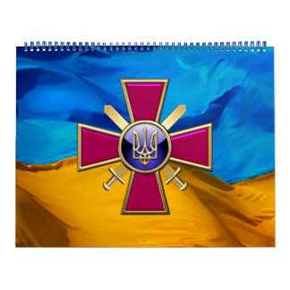 [100] Ukrainian Ground Forces Emblem Calendar