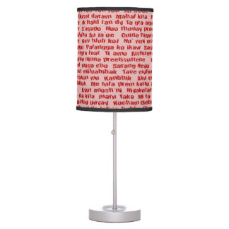 100 Ways To Say I Love You Desk Lamp
