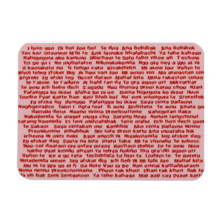 100 Ways To Say I Love You Magnet