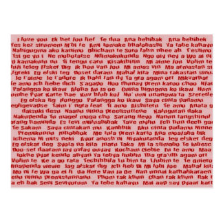 100 Ways To Say I Love You Postcard