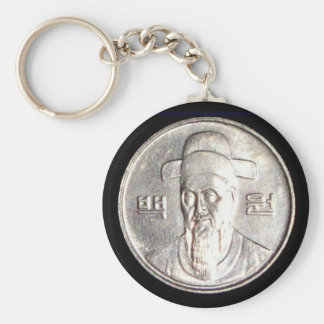 100 Won Coin Keychain