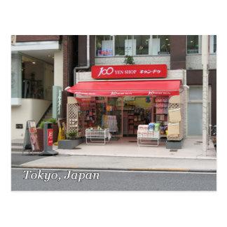 100 yen store postcard