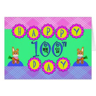 100o día feliz, cumpleaños coreano Baek-IL Tarjeta De Felicitación