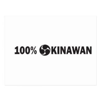 100PercentOkinawan.pdf Postcard