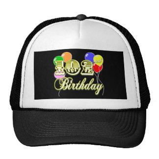 102o Cumpleaños con los globos Gorros