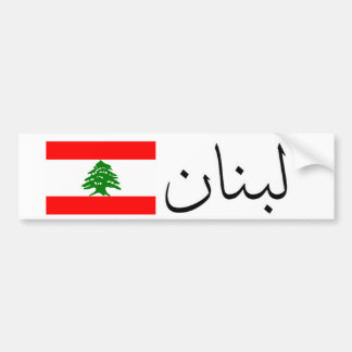 10931316_400x400, Lebanon_flag_large Pegatina Para Auto