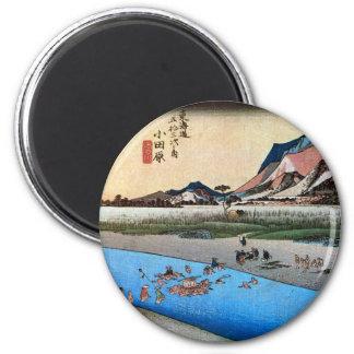 10. 小田原宿, 広重 Odawara-juku, Hiroshige, Ukiyo-e Refrigerator Magnet