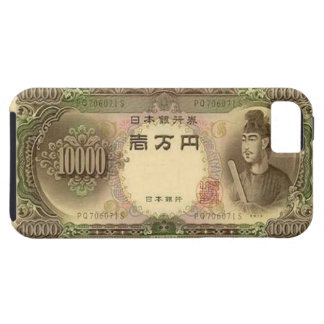 10,000 Japanese Yen Banknote iPhone 5 Case