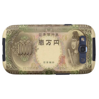 10,000 Japanese Yen Banknote Samsung Galaxy S Case Galaxy S3 Covers