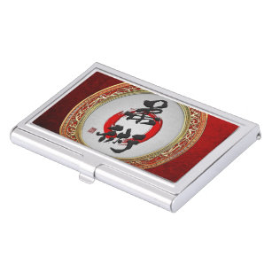 Traditional japanese business card holders cases zazzle 110 japanese calligraphy jujutsu business card case colourmoves