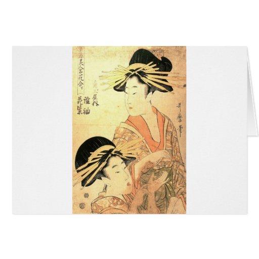 111Japanese Tarjeta De Felicitación