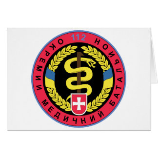 112th Medical Battalion - Google Search.png Card