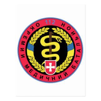 112th Medical Battalion - Google Search.png Postcard