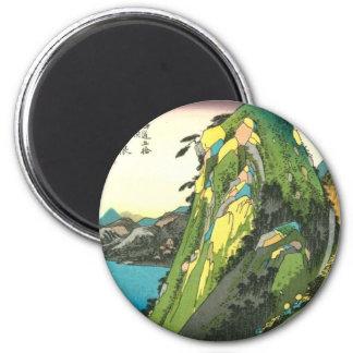 11. 箱根宿, 広重 Hakone-juku, Hiroshige, Ukiyo-e Magnet