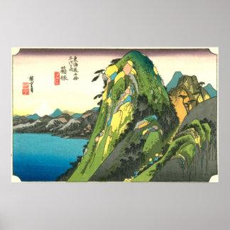11 箱根宿 広重 Hakone-juku Hiroshige Ukiyo-e Posters