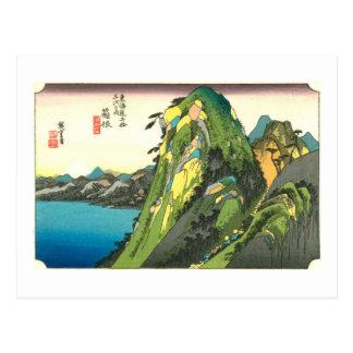 11 箱根宿 広重 Hakone-juku Hiroshige Ukiyo-e Tarjeta Postal