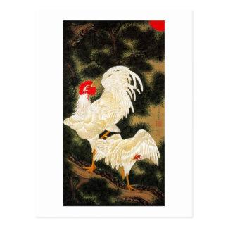 11. 老松白鶏図, 若冲 Pine-tree & White Chickens, Jakuchū Postcard